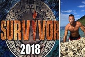 Survivor 3 Αποκλειστικό: Ο κούκλος Παναγιώτης που πάει στον Άγιο Δομίνικο! Η είδηση για τον παίδαρο που θα απογοητεύσει όλες τις... γυναίκες!