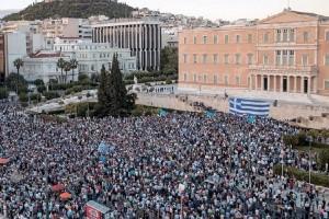 Συλλαλητήριο για τη Μακεδονία στο Σύνταγμα!