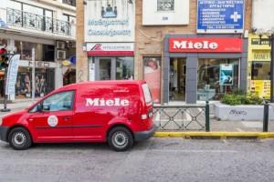 Το πρωτοποριακό κατάστημα Miele Boutique βρίσκεται στην Κηφισιά!