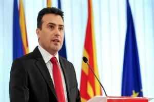 """Ζόραν Ζαέφ: """"Ζήτω η Μακεδονία""""!"""