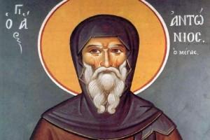 Άγιος Αντώνιος ο Μέγας: Ποιος ήταν και γιατί η εκκλησία τιμά την μνήμη του στις 17 Ιανουαρίου