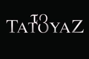 Τραγωδία για το Τατουάζ!