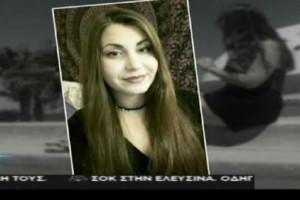 Ελένη Τοπαλούδη: Οι ύποπτες αυτοκτονίες και οι περίεργοι πνιγμοί! (video)