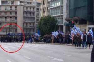 Συλλαλητήριο για τη Μακεδονία: Η ΝΔ δίνει στη δημοσιότητα φωτογραφίες με τους κουκουλοφόρους