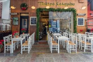 Πιάτσα Καλαμάκι: Το αγαπημένο στέκι για τους λάτρεις της κρεατοφαγίας!