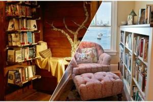 Σπίτι: Ονειρεύεσαι κι εσύ μια όμορφη γωνία για διάβασμα;
