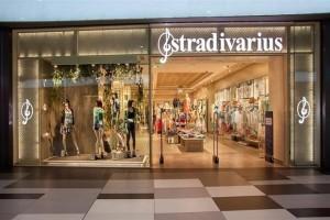 Stradivarius: Tα πιο ωραία κομμάτια των εκπτώσεων!