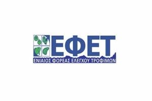 Προσοχή από τον ΕΦΕΤ: Η κονσέρβα που έχει ανακαλέσει αλλά βρίσκεται ακόμα σε ράφια σούπερ μάρκετ!