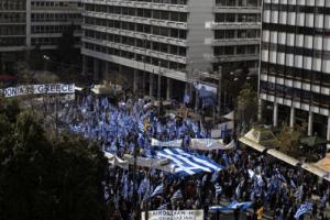 Συλλαλητήριο για την Μακεδονία: Τι γράφουν τα Διεθνή ΜΜΕ; - «Γαλανόλευκη παλίρροια στο Σύνταγμα»