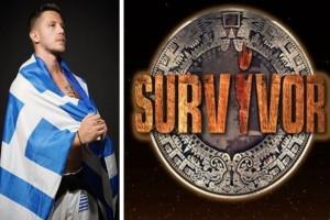 Survivor Διαρροή: Κοσμάς Νίκος - Ένας παγκόσμιος πρωταθλητής στο Survivor 3!