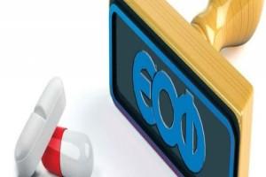 ΕΟΦ: Αυτή είναι η λίστα με τα 29 απαγορευμένα φάρμακα!