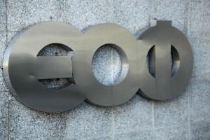 Τεράστια προσοχή από τον ΕΟΦ: Δύο επικίνδυνα προϊόντα που πωλούνται στο διαδίκτυο!