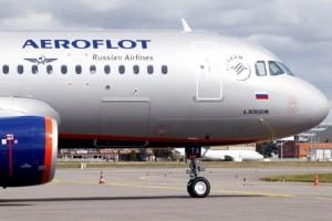 Θρίλερ με πτήση της Aeroflot! - Ένας από τους επιβάτες απαίτησε να γίνει εκτροπή του δρομολογίου στο Αφγανιστάν!