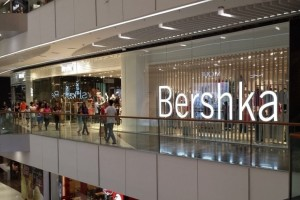 Bershka: Τα καλύτερα κομμάτια των εκπτώσεων!