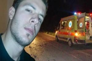 Σκοτώθηκε σε τροχαίο ο 27χρονος Βασίλης Ελευθερίου!