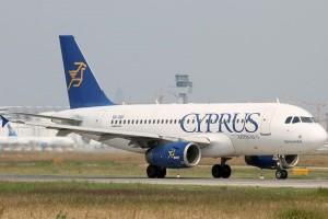 Cyprus Airways: Ανακοίνωσε πτήσεις προς ελληνικά νησιά για την καλοκαιρινή περίοδο!
