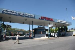 """Νοσοκομείο """"Αττικόν"""": Τι αναφέρει για τα ράντζα στους διαδρόμους;"""