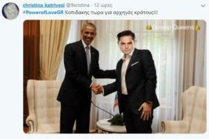 "Power of Love: ""Κοπιδάκης τώρα για αρχηγός κράτους..."" - Το twitter δίνει ρεσιτάλ ερμηνείας!"