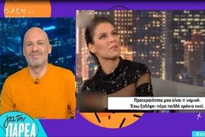 Μέγκι Ντρίο: Η αιχμηρή απάντηση στον Νίκο Μουτσινά! - «Μετά την δυσφήμιση...»! (Video)