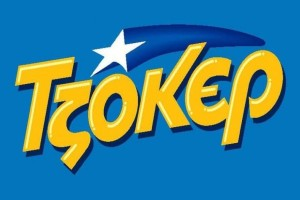 Κλήρωση Τζόκερ (20/01): Αυτοί είναι οι αριθμοί που χαρίζουν 1.100.000 ευρώ!