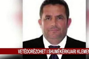 """Αλβανία: Παραδόθηκε ο """"βαρόνος"""" των ναρκωτικών!"""