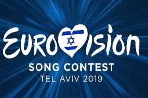 Eurovision 2019: Αυτό είναι το φετινό λογότυπο!