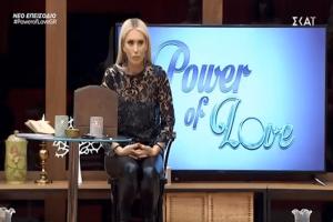 Power Of Love Gala: Ποιος παίκτης αποχώρησε από το σπίτι της αγάπης; (Video)