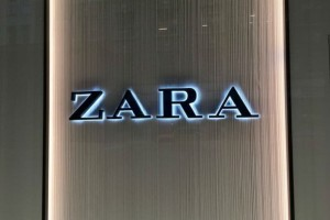 ZARA: Αυτή είναι η νέα συλλογή που θα εντυπωσιάσει!