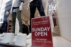 Λειτουργία καταστημάτων την Κυριακή: Κρίθηκε παράνομη;