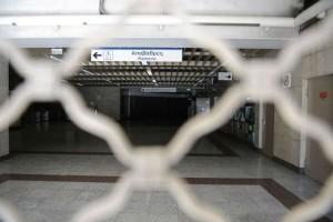 Σας αφορά: Ποιοι σταθμοί του Μετρό κλείνουν λόγω του συλλαλητηρίου;