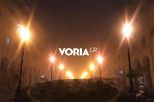 Θεσσαλονίκη: Πυκνή ομίχλη καλύπτει την πόλη!