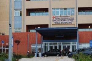 Ζάκυνθος: Δύο άνθρωποι κατέληξαν έπειτα από πολυήμερη αναμονή για ΜΕΘ!