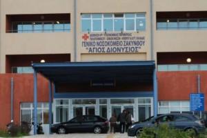 Νοσοκομείο Ζακύνθου: Κατέληξε και τρίτη ασθενής που περίμενε για ΜΕΘ