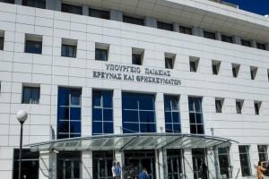 Ανακοίνωση Υπουργείου Παιδείας: Δεν θα μετρηθούν οι απουσίες των μαθητών που νόσησαν από τη γρίπη