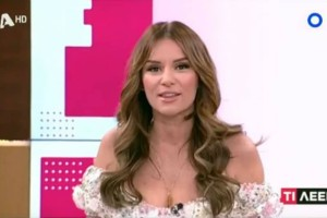 Αυλαία για την Τσολάκη: H επίσημη ανακοίνωση της παρουσιάστριας! (video)