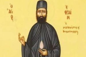 Θαύμα: Ο Άγιος Εφραίμ έσωσε κλινικά νεκρό!