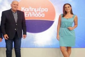 """""""Με τον Γιώργο Παπαδάκη δεν θα..."""": Αποκάλυψη βόμβα από την Μπάγια Αντωνοπούλου!"""