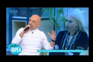 Moυτσινάς: Iσοπέδωσε το Power Of Love και τη Μπακοδήμου (Video)