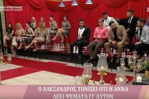 Power of Love: Η ένταση στο Gala και η λιποθυμία της Λένιας! (video)