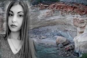 Ελένη Τοπαλούδη: Προκαταρκτική για βιασμό της 21χρονης φοιτήτριας!
