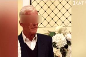 Έγκλημα στον Πειραιά: Τι ισχυρίζεται η γυναίκα από τη Χιλή για τη δολοφονία του 79χρονου;