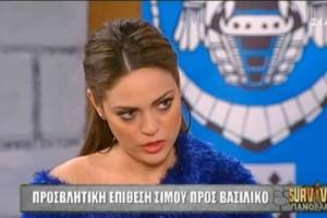 Survivor Panorama: Έξαλλη η Μπάγια Αντωνοπούλου με τον Βασίλη Σίμο! Τι συνέβη; (video)
