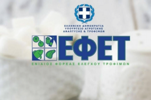 Συναγερμός από ΕΦΕΤ: Τεράστια προσοχή σ' αυτό το προϊόν!