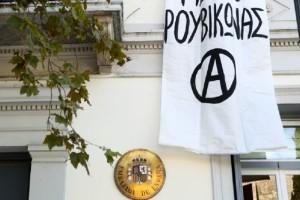 Συναγερμός στην Παιανία: Παρέμβαση του «Ρουβίκωνα» σε εταιρεία ιχθυοκαλλιεργειών! - Έριξαν φορμόλη!