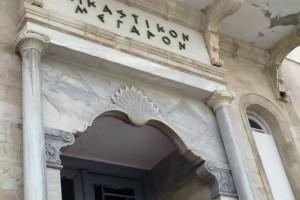 Παρα λίγο τραγωδία στο Δικαστικό Μέγαρο της Κρήτης:  Γυναίκα απειλούσε να «βουτήξει» στο κενό!
