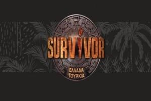 Survivor Αποκλειστικό: Και πασίγνωστος Έλληνας ποδοσφαιριστής, μαζί με Δαλάκα και Αγόρου, στο Survivor Ελλάδα Τουρκία!