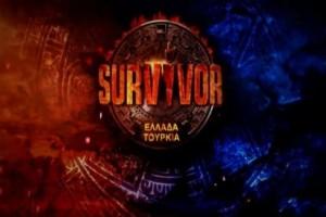 Survivor spoiler: Αυτό είναι το σκορ του σημερινού (17/02) αγώνα ασυλίας!