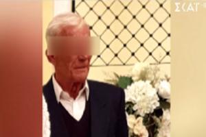 Έγκλημα στον Πειραιά: Αυτός είναι ο 79χρονος που βρήκε τραγικό θάνατο!