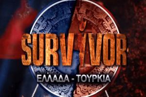 Survivor Spoiler: Αυτός είναι ο δεύτερος παίκτης που μπαίνει μετά την Δαλάκα!