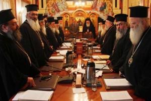 Ιερά Σύνοδος:  Το μόνο αρμόδιο όργανο για να λάβει τις δέουσες αποφάσεις!